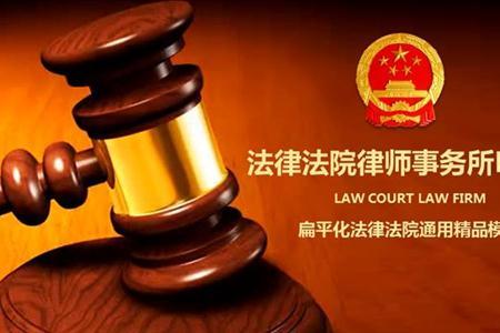 法院法律专用PPT模板总结报告汇报