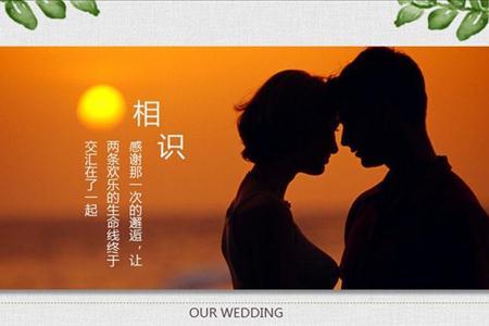 小清新风格之我的浪漫爱情婚礼PPT相册模板