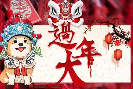 大过年喜庆中国风春节文化习俗PPT模板