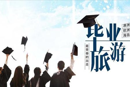 毕业季旅游季PPT相册模板