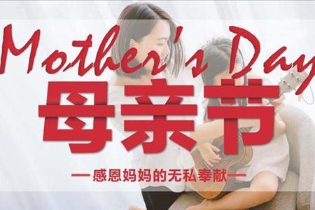 感恩母亲节妈妈节快乐PPT模板