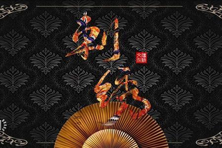 刺绣中国风PPT模板