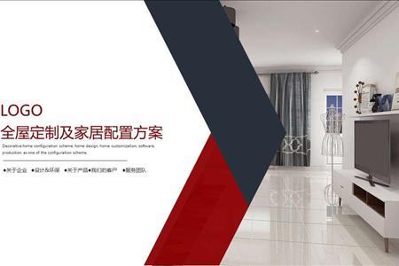 公司介绍简约风PPT模板