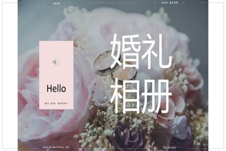 小清新浪漫婚礼相册PPT