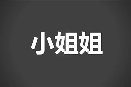 创意七夕情人节表白PPT模板