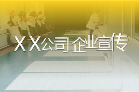 快闪风公司介绍PPT模板