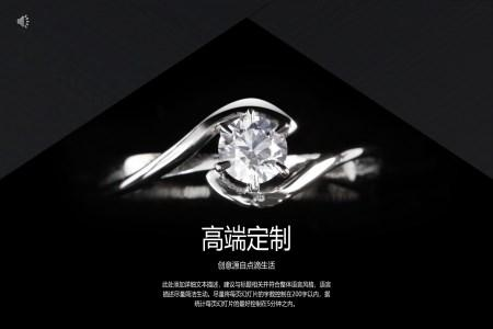 珠宝首饰产品介绍PPT模板