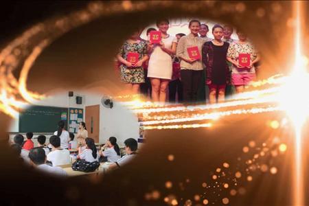教师节表彰大会PPT模板